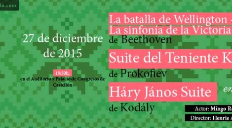 Un concierto en familia: 27 de diciembre 2015